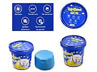 Песок голубого цвета с ароматом черники, 318-1, фото