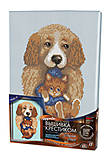 Набор для творчества «Вышивка крестиком по номерам. Собака с котом» на подрамнике, VK-03-05, магазин игрушек