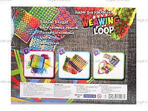 Творчество серии «Weawing Loop», 347, купить