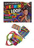 Творчество серии «Weawing Loop», 347