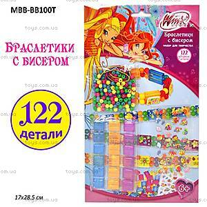 Набор для творчества Winx «Браслеты с бисером», MBB-BB100T