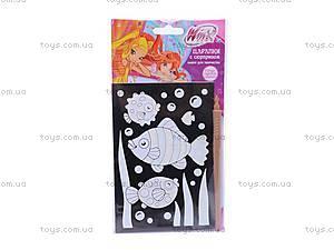 Набор для творчества Winx «Царапки с сюрпризом», SCD-SC512P, купить