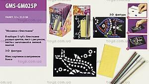 Набор для творчества Winx «Мозаика с блестками», GMS-GM025P