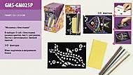 Набор для творчества Winx «Мозаика с блестками», GMS-GM025P, купить