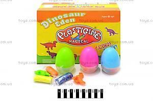 Набор для творчества «Яйца динозавра», 9177, купить