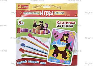 Набор для творчества из песка «Медведь» для детей, 2009-10, купить