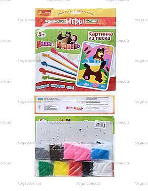 Набор для творчества из песка «Медведь» для детей, 2009-10