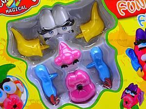 Набор для творчества из пластилина для детей, 9195, фото