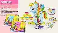 Набор для творчества из пластилина «Радужный пони», SM8001, фото