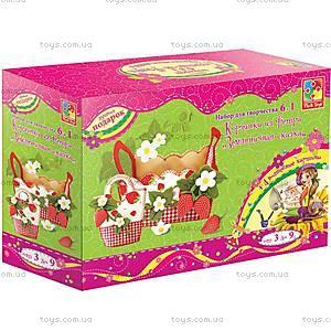 Набор для творчества «Земляничная сказка», VT2401-08, детский