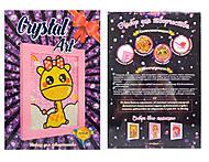 Crystal art с жирафом, 103, купить