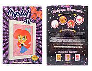Crystal art «Русалочка», 104, детские игрушки