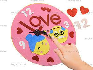 Детский набор для творчества «Любовь», 16, купить