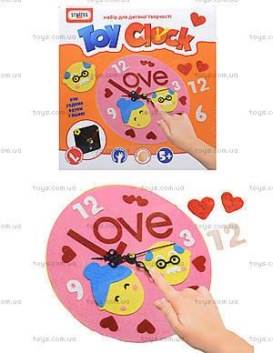 Детский набор для творчества «Любовь», 16