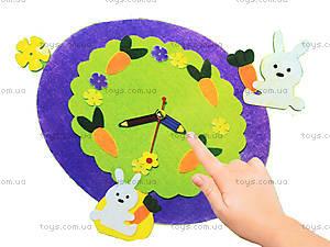 Набор для творчества «Toy clock» заячья поляна, 15, купить
