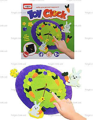 Набор для творчества «Toy clock» заячья поляна, 15