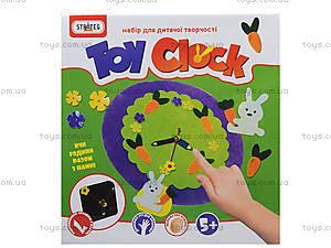 Набор для творчества «Toy clock» заячья поляна, 15, отзывы