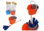 Набор для уборки «Чистюха», 416, игрушки