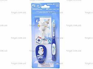 Набор для ухода за зубами «Полярный мишка», 20126, купить