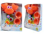 Набор игрушек для ванной, краб, 101A, отзывы