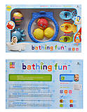 Детский набор игрушек для ванной, 252A01, фото