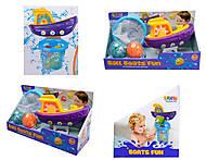Игрушки для купания - корабль с мячиками, 999-206B, фото