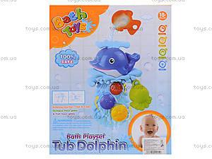 Набор для игры в ванной «Дельфин», SL87009, фото