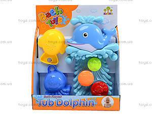 Набор для игры в ванной «Дельфин», SL87009