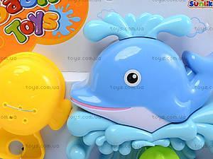 Набор для игры в ванной «Дельфин», SL87009, отзывы