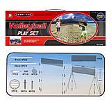 Набор для волейбола, 238B, toys.com.ua