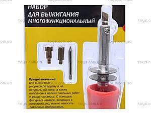 Набор для выжигания многофункциональный, ТР-112