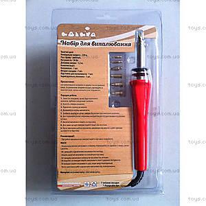 Набор для выжигания с насадками, TP-114