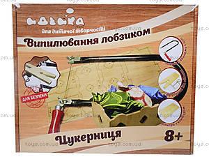 Набор для выпиливания лобзиком «Конфетница», 96138, игрушки