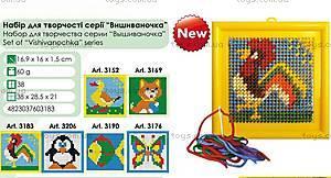 Набор для вышивания «Уточка», 3152, купить