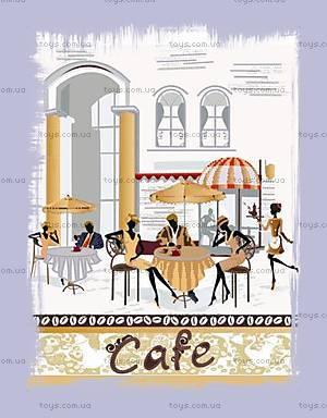 Набор для вышивания бисером «Городское кафе», ВБ 1031