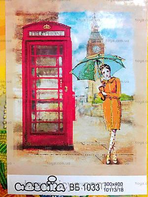 Набор для вышивания бисером «Лондонский дождь», ВБ 1033