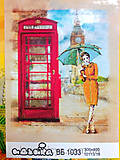 Набор для вышивания бисером «Лондонский дождь», ВБ 1033, фото