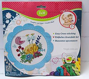 Набор для вышивания «Цветы и птицы», голубая рамка, 57898