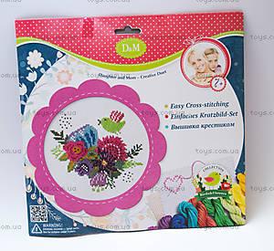 Набор для вышивания «Цветы и птицы», розовая рамка, 57899
