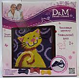 Набор для вышивания «Довольный кот», 33595, купить
