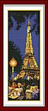 Набор для вышивания «Ночной Париж», F214, фото
