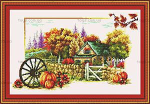 Набор для вышивания «Осень», F052