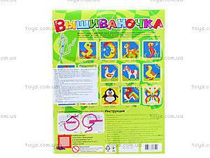 Набор для вышивания «Рыбка», 3190, детские игрушки