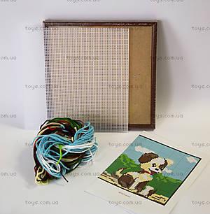 Набор для вышивания «Веселый щенок», пластик, 33597, купить