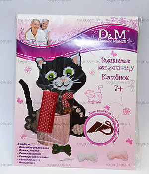 Творческий набор для вышивания «Котенок», 33616