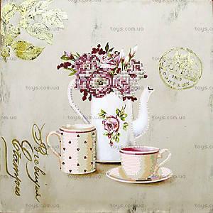 Набор для вышивки бисером «Ароматное утро», ВБ 1028