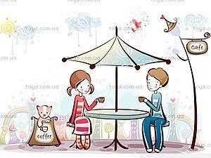Набор для вышивки бисером «Первое свидание», ВБ 2027