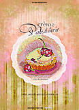 Набор для вышивки бисером «Сладкий дуэт» , ВБ 2005