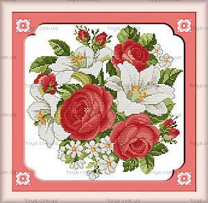Набор для вышивки картины «Розы и лилии», H095