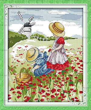 Набор для вышивки крестиком «Дети в поле», F196